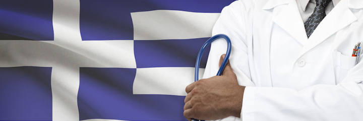 reBorn LC, Medical Tourism in Greece